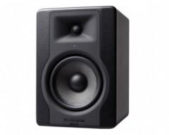 "M-Audio BX5 D3 Monitor da studio bi-amplificato 100W con woofer da 5"" in Kevlar"