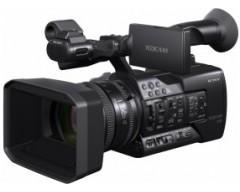 PXW-X180//C - Sony Broadcast