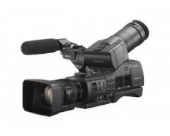 NEX-EA50EH - Sony Broadcast