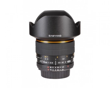 Samyang 14mm f/2.8 Sony E