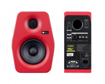 "Monkey Banana Turbo 5 Red Monitor Attivo 5"" 50W+30W (Single)"